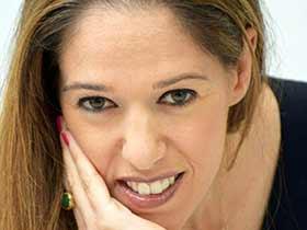 איילת אבירם ברנד -טיפול פסיכולוגי עמוד 1 בתל אביב