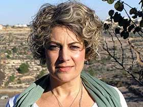 מרסלה פינארט-טיפול זוגי עמוד 2 בירושלים