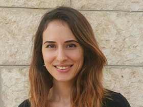 סיון טסלר-טיפול CBT בירושלים