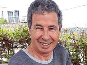 שמעון רביד-טיפול פסיכולוגי בשיטת EMDR בתל אביב