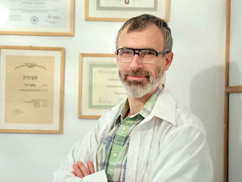 יעקב זייגר - פיזיותרפיסט